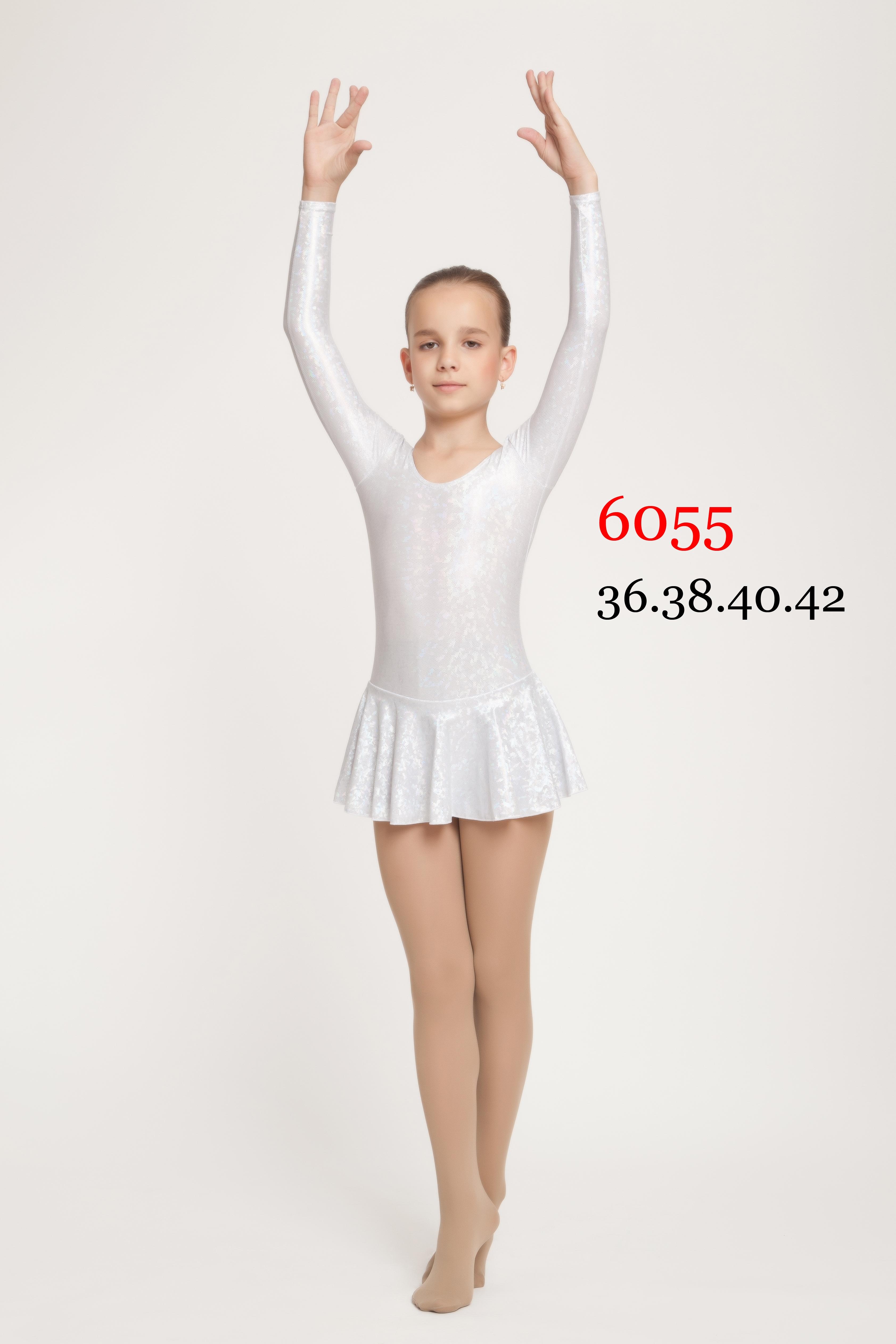 Танцовщицы в белых трусиках фото 4 фотография