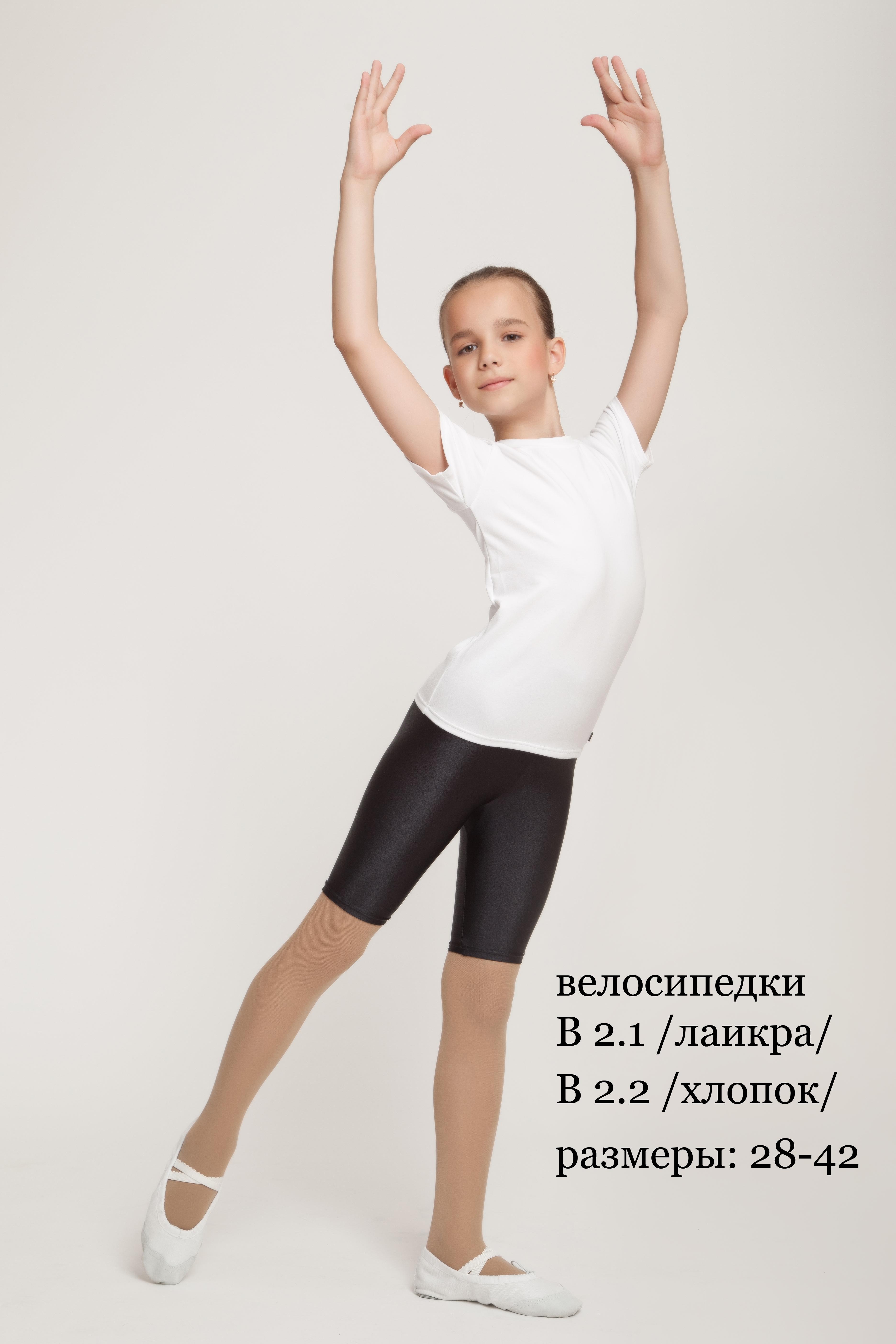 Танцующий мальчик в трусиках 5 фотография
